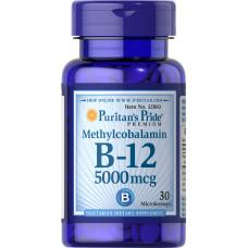 Metilcobalamina Vitamina B-12 5000 mcg