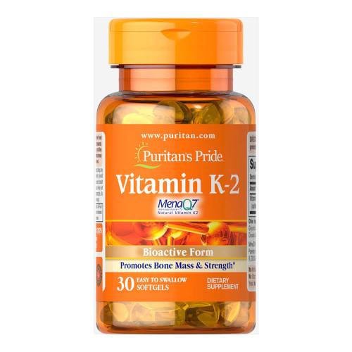Vitamina K-2 (MenaQ7) 50 mcg
