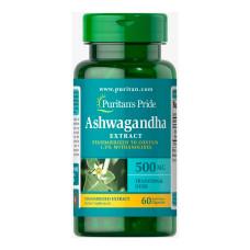 Extrato Padronizado de Ashwagandha 500 mg (Ginseng Indiano)