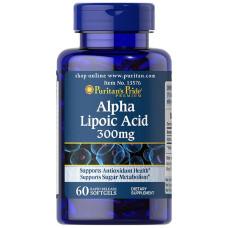Ácido Alfa Lipoico 300 mg