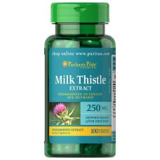 Milk Thistle Padronizado 250 mg (Silimarina ou cardo mariano)