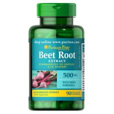 Extrato de raiz de Beterraba 500 mg - 90 Caps